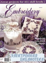 Embroidery & Cross Stitch No.6 2001