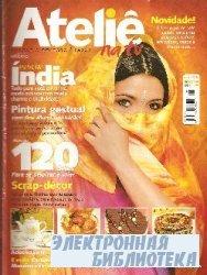 Atelie №37 2009