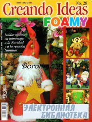Creando Ideas foamy №28