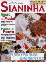 Arte em Sianinha №5 2001