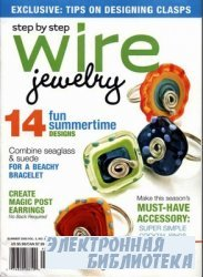 Step By Step Wire Jewelry Vol.5, No.3 - Summer 2009