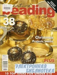 Creative Beading - Vol.1 No.6
