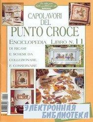 Susanna. Punto Croce Enciclopedia №11