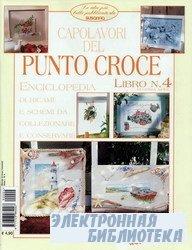 Susanna. Punto Croce Enciclopedia №4