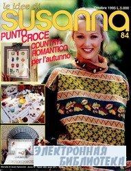 Le Idee di Susanna №84 1995