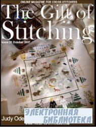 The Gift of Stitching Issue 21