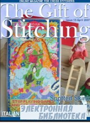 The Gift of Stitching Issue 15