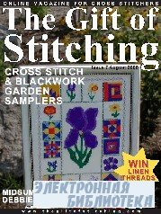 The Gift of Stitching Issue 7