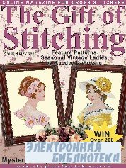The Gift of Stitching Issue 4