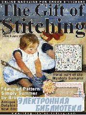 The Gift of Stitching Issue 5