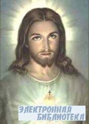 Икона Исуса