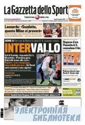 La Gazzetta dello Sport ( 09 11 2009 )