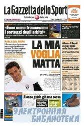 La Gazzetta dello Sport ( 07,08 11 2009 )