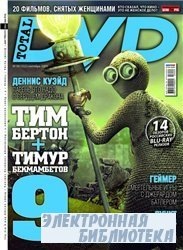 Total DVD №9 2009