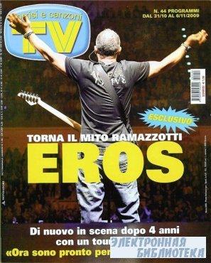 TV Sorrisi e Canzoni №44 2009
