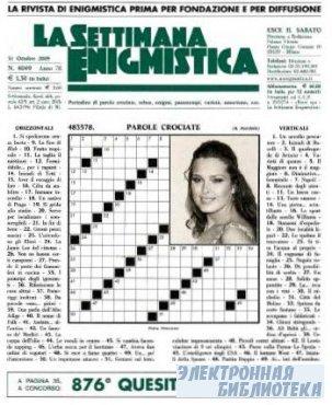 La Settimana Enigmistica № 4049 2009