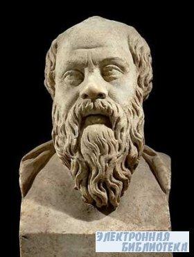 Лекции по истории античной философии (аудиокнига)