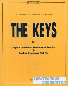 English Grammar. The Keys