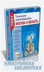 Transnavicom Электронные карты Москвы и области 3.0