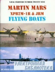 Martin Mars XPB2M-1R & JRM Flying Boats (Naval Fighters Series No 29)