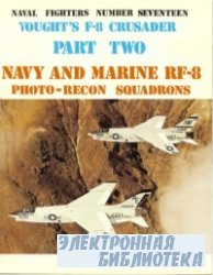 Vought's F-8 Crusader. Part Two: Navy and Marine RF-8 Photo-Recon Squadron ...