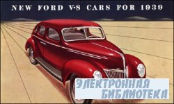 New Ford V-8 Cars for 1939