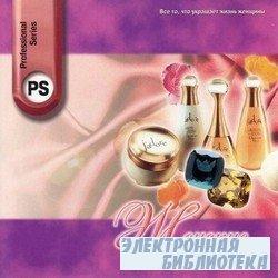 Энциклопедия женских радостей