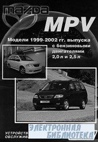 Mazda MPV 1999-2002