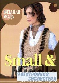 Small & Middle. Одежда для женщин: крючок