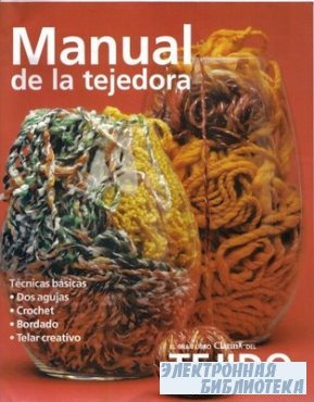 Manual de la tejedora