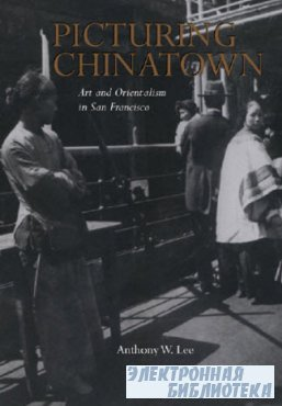 Picturing Chinatown :art and orientalism in San Francisco