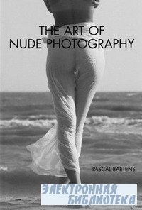 Nude Photography: The Art and the Craft