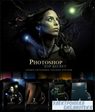 Photoshop Top Secret Disk 4