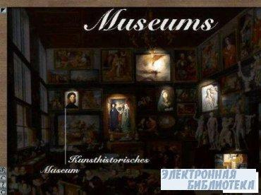 Музеи Европы.Мультимедийная энциклопедия