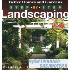 Landscaping. Step-by-step
