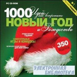 1000 идей и способов встретить Новый Год и Рождество