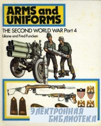 Arms and Uniforms The Second World War (4): The development of the great po ...