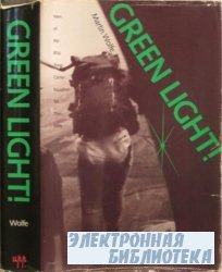 Green Light!: A Troop Carrier Squadron's War from Normandy to the Rhine