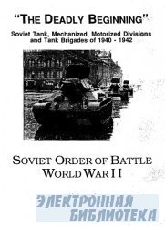 Soviet Order of Battle WWII (1): The