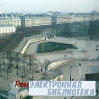 Романтический Париж (Аудиоэкскурсии)