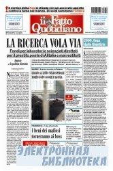 Il Fatto Quotidiano ( 17 11 2009 )