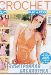 Crochet paso a paso №9 2006-2007 Primavera-Verano