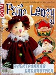 Pano Lency №13