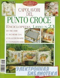 Susanna. Punto Croce Enciclopedia №23