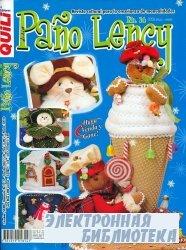 Pano Lency №14