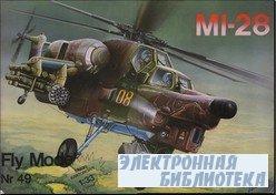Fly Model 049 - ударный вертолёт Mi-28 Havoc