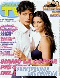 TV Sorrisi e Canzoni №46 2009