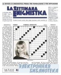 La Settimana Enigmistica № 4051 2009