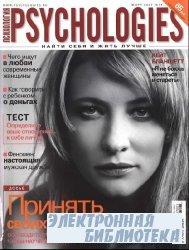Psychologies №3 2007