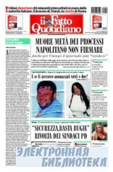 Il Fatto Quotidiano ( 24 11 2009 )